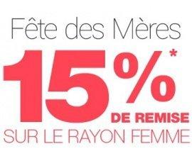 Dafy Moto: 15% de réduction sur le rayon Femme