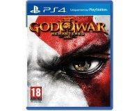 Sony: 5 Jeux God of War III Remastered sur PlayStation 4 à gagner