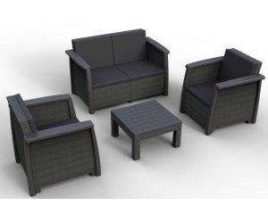 Salon de jardin 1 canap 2 fauteuils 1 table basse collection havana 165 leroy merlin - Leroy merlin salon de jardin havana toulouse ...