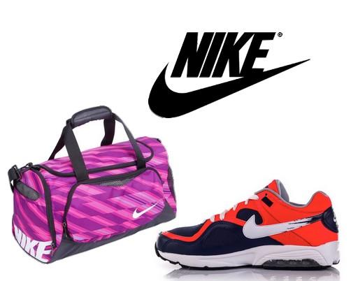 Code promo Nike : Livraison gratuite sans minimum pour les membres Nike (adhésion gratuite)