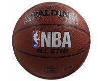 Decathlon: Ballon de basket Spalding NBA Allstar Taille 7 à 19,99€ au lieu de 29,99€