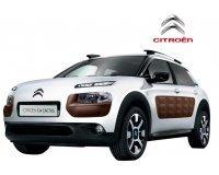 Blancheporte: 1 Citroën C4 Cactus à gagner