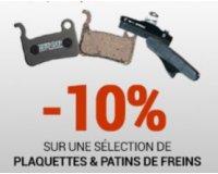 Alltricks: Sécurité à vélo : 10% de remise pour changez vos plaquettes ou patins de freins