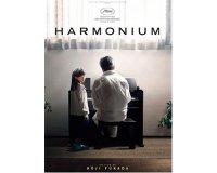 """Le Monde.fr: Des places pour le film """"Harmonium"""" de Kôji Fukada à gagner"""