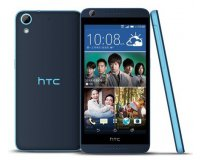 HTC: 1 HTC Desire 626, des vouchers Adidas et d'autres accessoires HTC à gagner