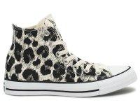 Eram: Baskets Converse beige imprimée léopard à seulement 37,50€