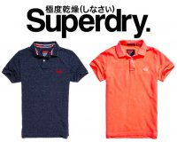 Superdry: 2 polos pour 75€