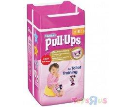 ToysRUs: 1 paquet de couches HUGGIES acheté = le 2ème à - 50%