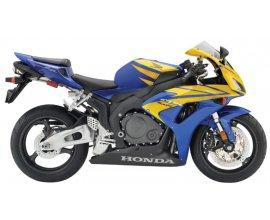 L'Équipe: 1 Moto HONDA CBR 1000 / Replica National à gagner