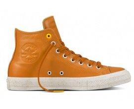 Converse: De -40 à -60% sur une sélection de chaussures Converse en cuir