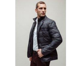 Brice: Blouson homme polyester en solde à 49,98€ au lieu de 99,95€