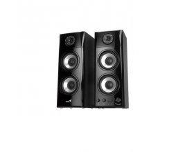 Cdiscount: Enceintes multimédia 2.0 50 Watts RMS noir à 66,99€ au lieu de 93,57€