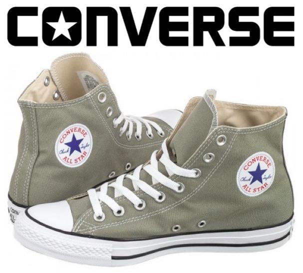 Code promo Converse : -20% supplémentaires sur les articles en promotion. Ex : Chuck Taylor All Star Classic à 31,99€