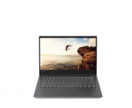 """Cdiscount: PC Portable - LENOVO Ideapad 530S 14"""", à 699,99€ au lieu de 899,99€, + 100€ remboursés"""