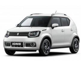 Auto Plus: Une voiture Suzuki Ignis et de nombreux autres lots à gagner