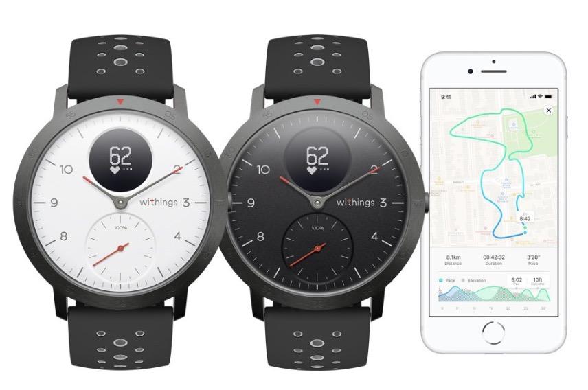Code promo Sarenza : 5 montres connectées Withings Steel HR, 3 bons d'achat Sarenza de 150€