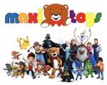 Maxi Toys: 15% de réduction sur tous les jouets dès 50€ d'achat pour Black Friday
