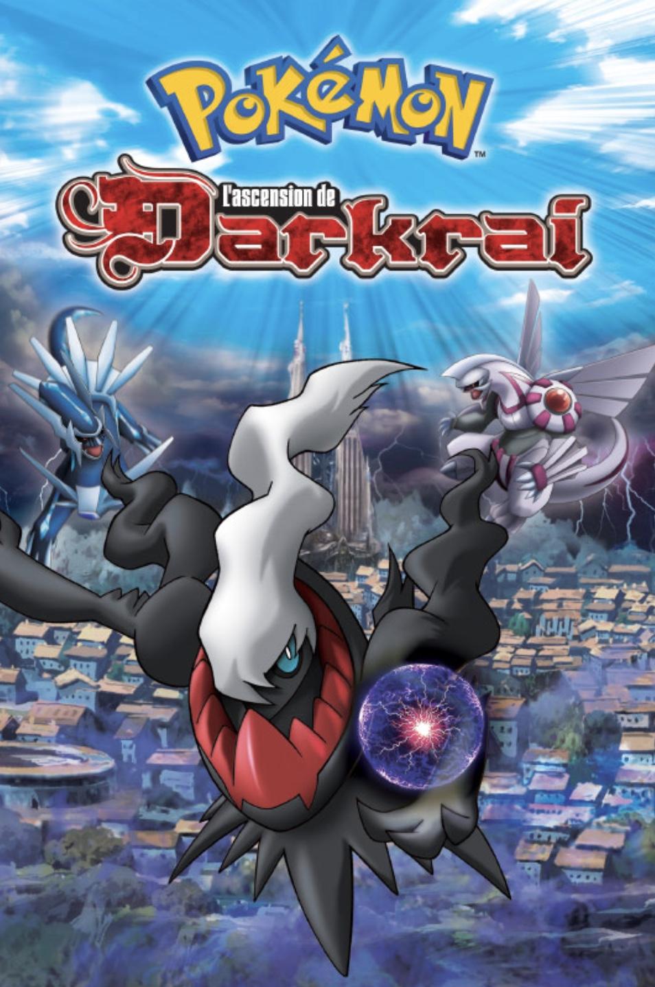 Code promo Pokemon : Film Pokémon : L'ascension de Darkrai à visionner gratuitement