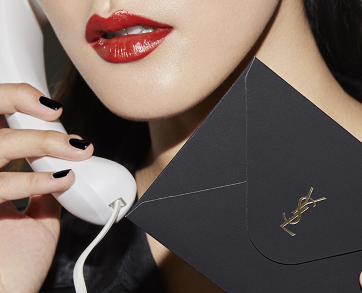 Code promo Yves Saint Laurent Beauté : 10€ offerts pour vous et vos filleuls grâce au parrainage