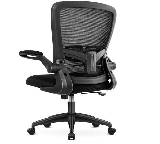 Code promo Amazon : Chaise de Bureau Ergonomique Aiidoits avec Accoudoirs Pliables à 110,49€